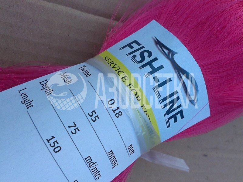 Полотно сетевое Fish-Line, 55х0,18х75х150