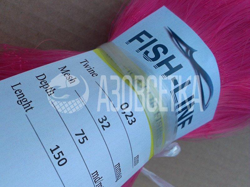 Полотно сетевое Fish-Line, 32х0,23х75х150