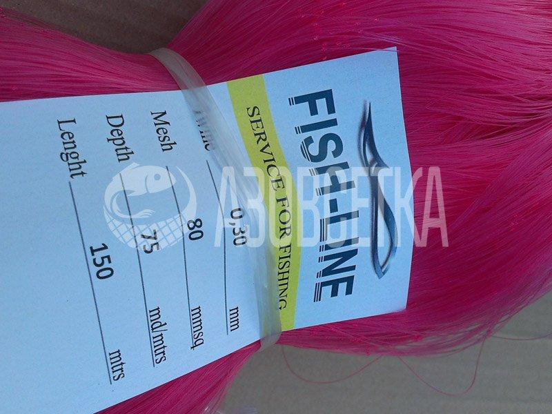 Cloth network Fish-Line, 80х0,30х75х150