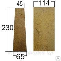 Buy Brick fire-resistant ShA-22, 23, 44, 45 brands