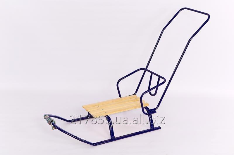 Buy Fiji-single sledge
