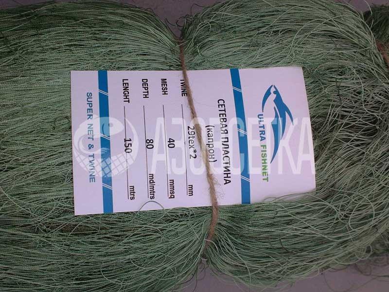Setepolotno from a kapron thread of ULTRA FISHNET, 29*2h40h80h150
