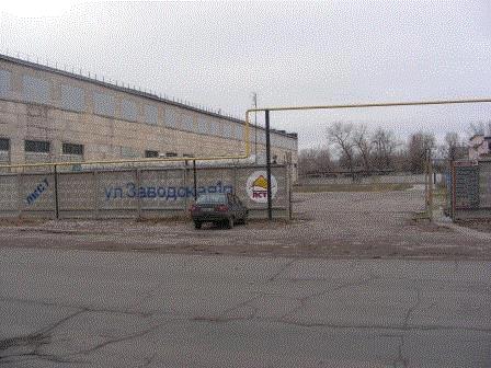 Купить Продается недвижимость в г.Северодонецк. Целостный имущественный комплекс, расположенный на огороженном земельном участке (госакт), площадью 1.4 га. Включает в себя: производственно-складское помещение площадью 3000 м.кв.