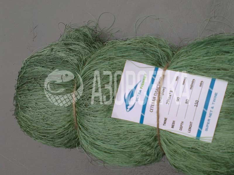Сетеполотно из капроновой нити ULTRA FISHNET, 29*3х90х80х150