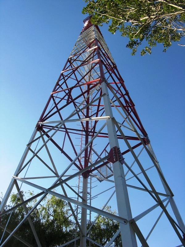 Buy Metal tower