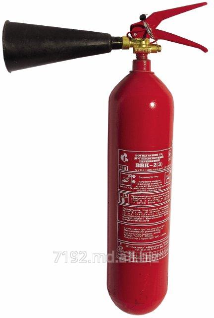 Огнетушитель углекислотный ОУ-3 (он же ВВК-2)
