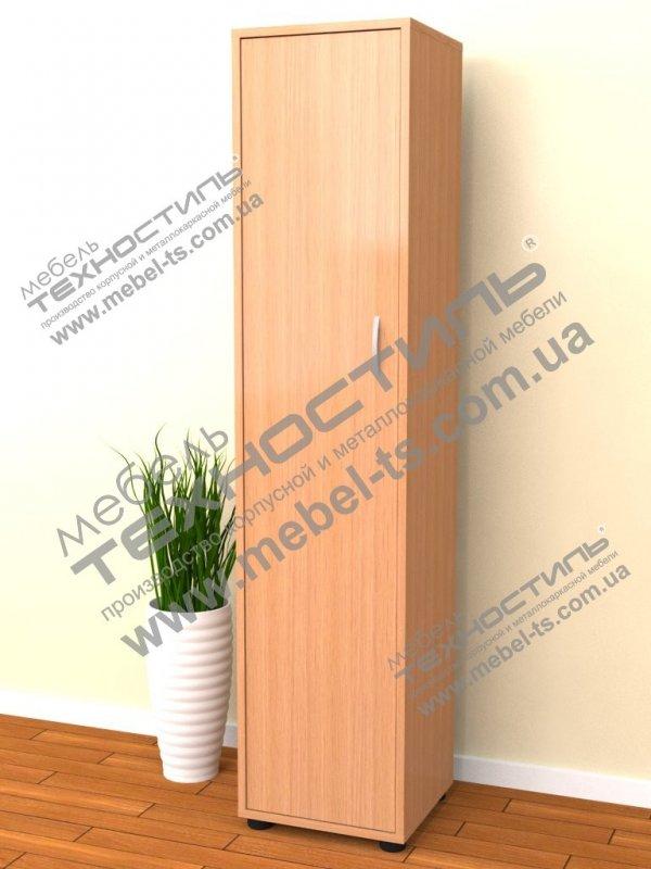 Шкаф для бумаг (Б 243)