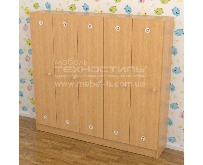 Шкаф пяти секционный для раздевалки с детский сад