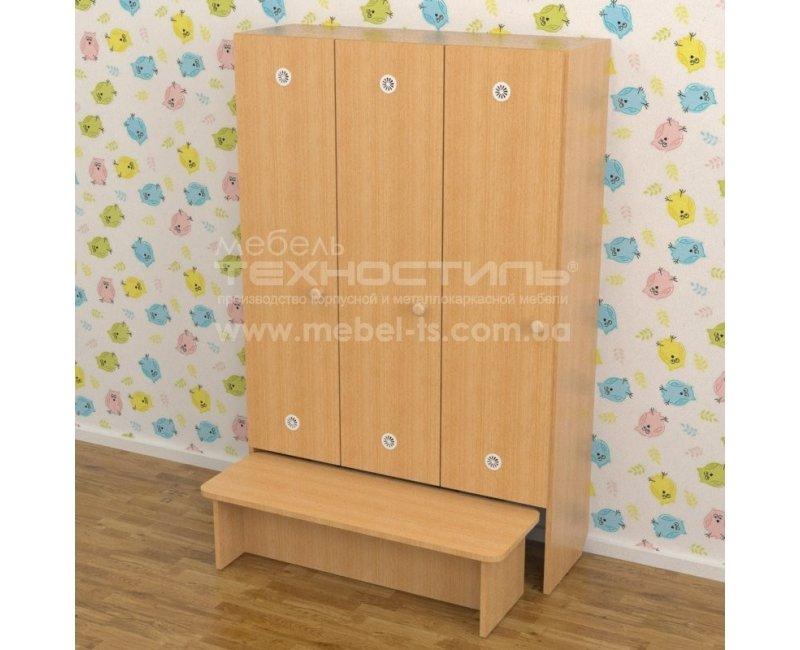 Шкаф секционный для детской раздевалки (3 секции) с лавкой