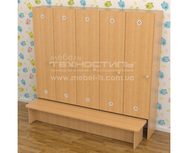 Шкаф для раздевалки (5 секций) с лавкой