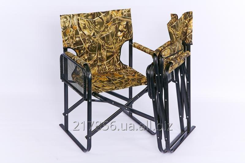 Buy Folding Chair ''DIRECTOR''