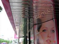 Купить Алюминиевые и стальные подвесные потолки. Входные группы, навесы, козырьки