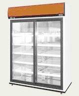 Купить Лари холодильные