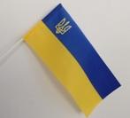 Флажки Украины полиэстер 12см*24см,  Дарницкий шелковый комбинат