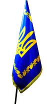 Вип-флаги для офисов , Дарницкий шелковый комбинат