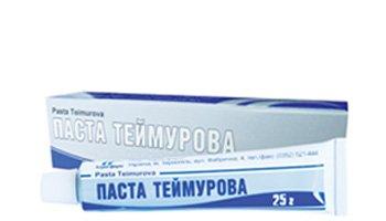 Мази лечебные: Паста Теймурова.