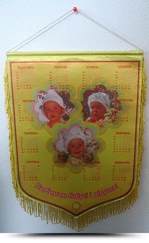 Календари текстильные