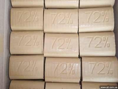 Мыло хозяйственное 200гр, 72%Класичне. Доставка по Украине