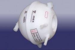 Купить Бачок расширительный 2 вывода Chery Amulet УЦЕНКА A11-1311111BA-YT