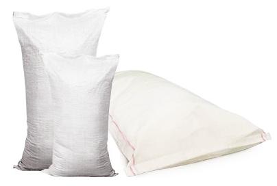 Buy Bags polypropylene 55х105 white 80 grams Ukraine