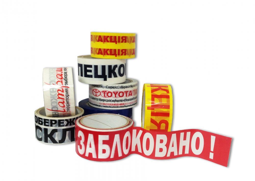 Buy Adhesive tape with a logo of 108 pieces