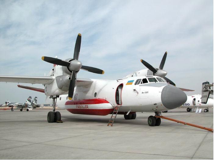 Самолет для тушения лесных пожаров Ан-32П