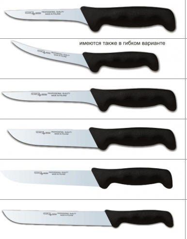 Buy Knives for cutting of mea