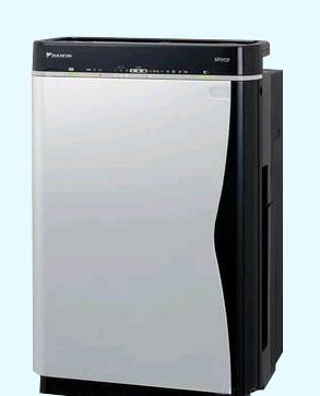 Buy URURU air cleaners