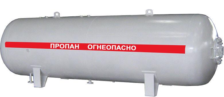 Резервуар LPG