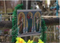 Купити Икони на металле. Табличка на крест, памятник с цветной или черно-белой фотографией. Изготовление металических мемориальних табличек