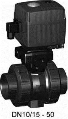 Купить Шаровой кран тип 130, PVC-U, 100-230 В