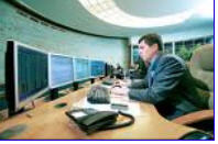 Продукты программные для сбора и регистрации производственных данных заводских цехов
