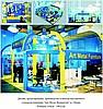 Купить Выставочные стенды, торгово-выставочное оборудование в г. Днепропетровске и по Украине
