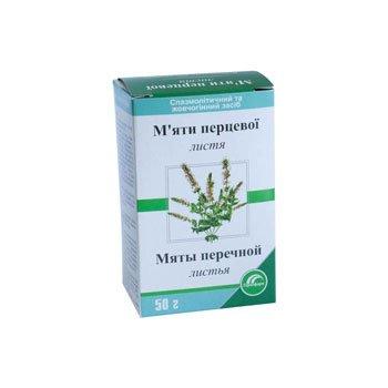 Сборы лекарственные: Листья мяты перечной