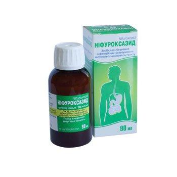 Кишечный антисептик - Нифуроксазид суспензия 90г.