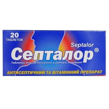Таблетки от боли в горле - Септалор.