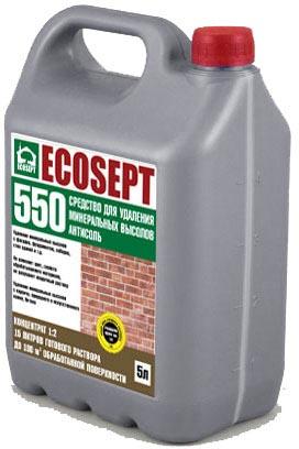 Купить Средство для, удаление минеральных выссолов. ECOSEPT – 550