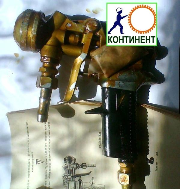 Купить Краскораспылители СО-71В, СО-123А, КРП-10, СО-71Б