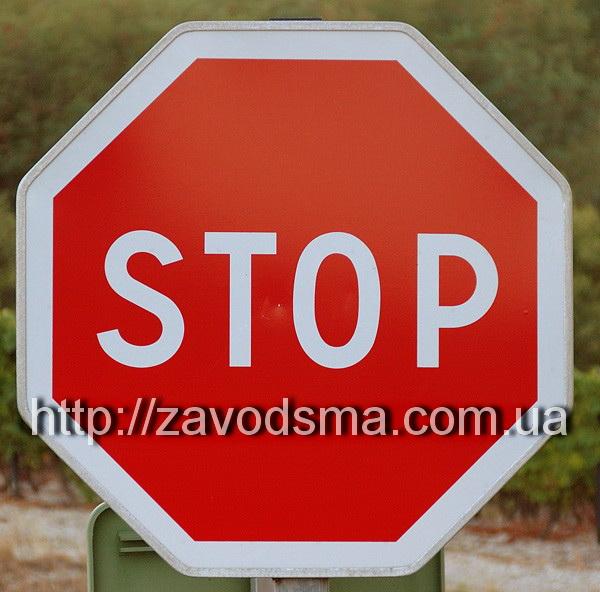 Знаки дорожные и указатели( Изготовим)