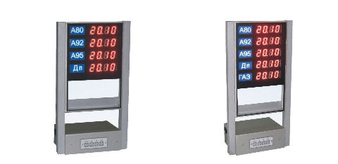 Buy Scoreboard client ISCH3, ISCH3-01 for filling stations ( stations, gas station)