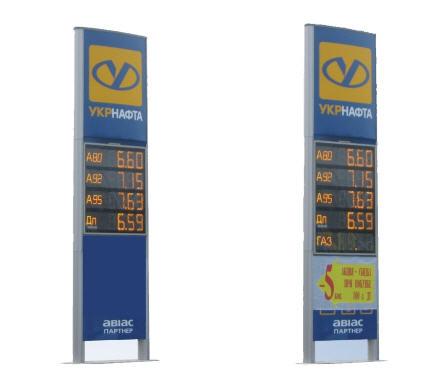 Щит информационный ИЩ1, ИЩ2 для автозаправочных станций (АЗС, автозаправка) Изготовим