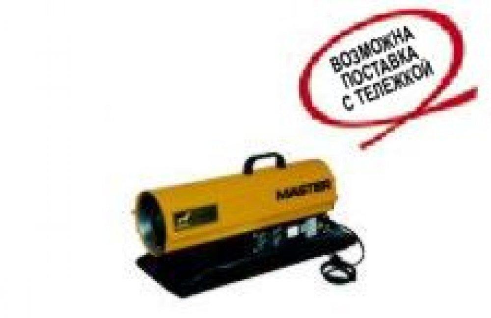 Buy Master heat guns of direct heating B35 CED