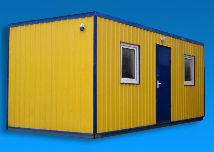 Купить Здания и помещения складские мобильные
