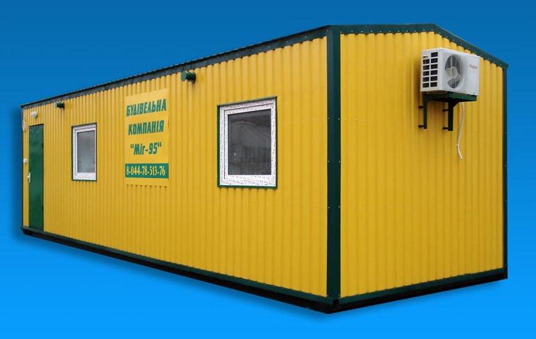 Офисы для строительных компаний на объектах строительства