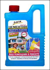Цементин