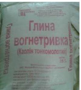 Купить Сырье глинистое. Глина огнеупорная молотая. г. Славута Савчук, ЧП