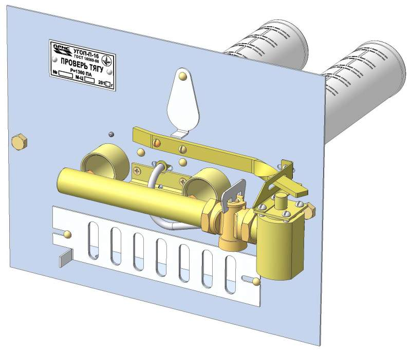 Купить Устройство газогорелочное УГОП-П-16 с микрофакельными трубами