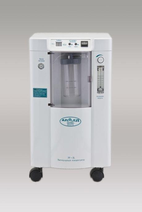 """Кислородный мини концентратор для использования в домашних условиях для кислородной терапии и приготовления кислородного коктейля """"АРМЕД"""" 7F-3L. Бытовой концентратор кислорода."""
