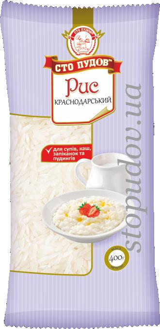 Buy Rice Krasnodarsky, 400 g