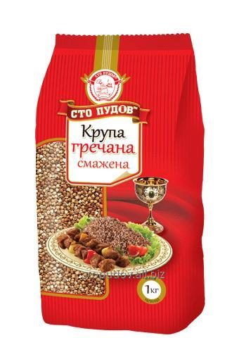 Buy Buckwheat roasted, 1 kg